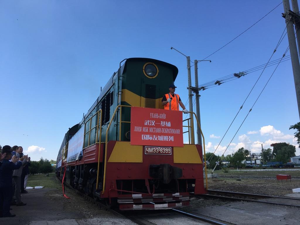 Новий маршрут: в Україну прибув потяг із Китаю