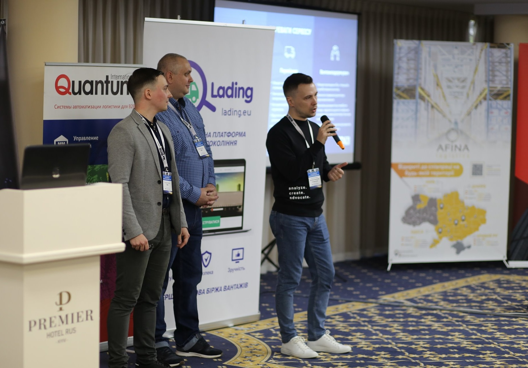 Lading.eu - офіційний партнерLogistics Innovation Forum 2021