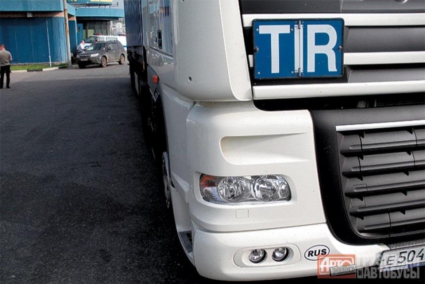 Електронна версія системи TIR вже працює