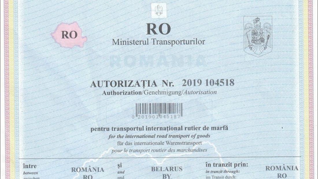 Отримано 10 тисяч транзитних дозволів від Румунії