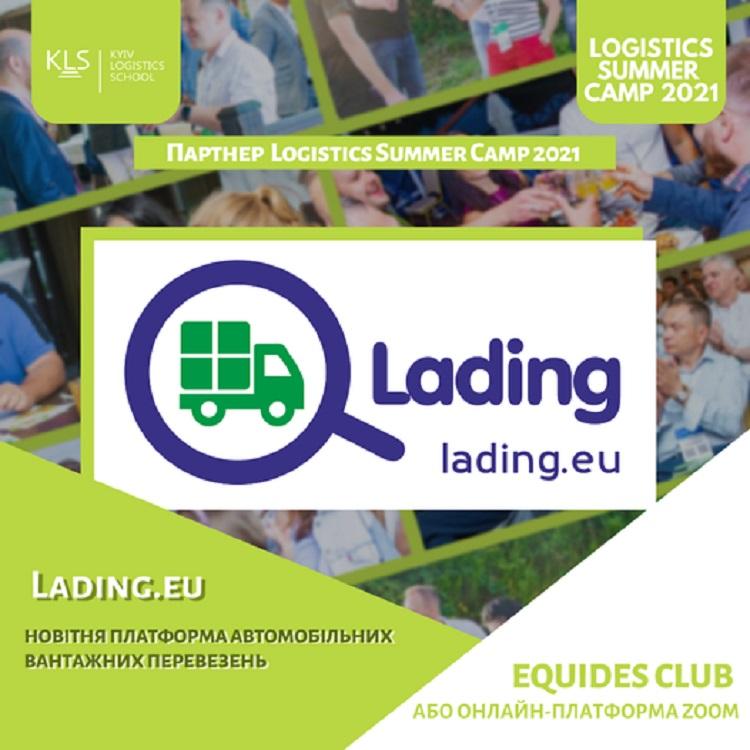 Lading.eu – партнер Logistics Summer Camp 2021