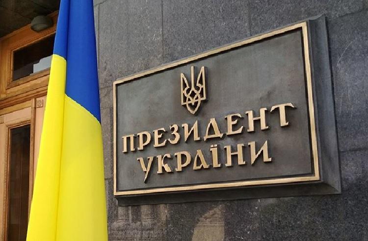 Президент підписав закон про штрафи за порушення ГВК