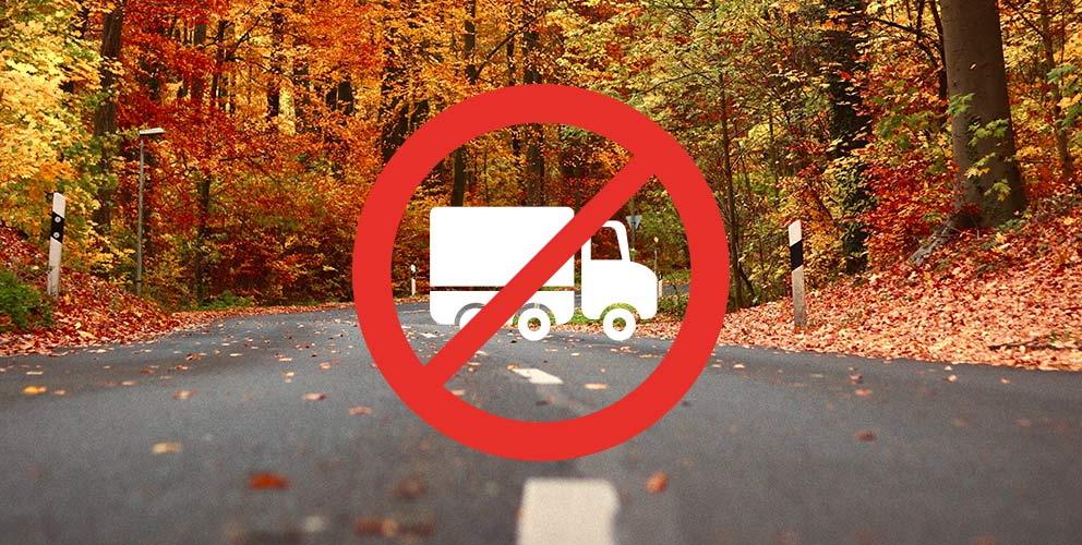 Додаткові обмеження руху вантажівок у жовтні й листопаді